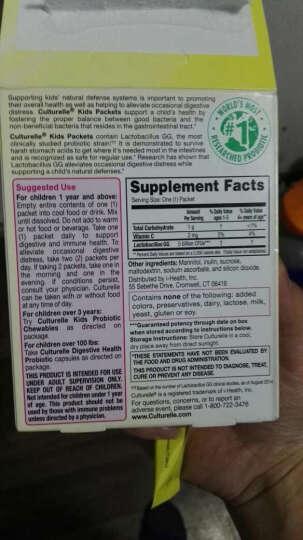 美国原装进口Culturelle宝宝婴儿幼儿童LGG益生菌粉冲剂 调理肠胃湿疹 水果味咀嚼片(30片X1盒) 晒单图