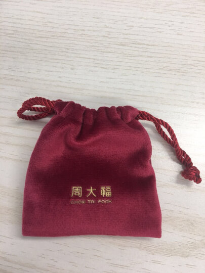 周大福 【精选】满天星 白金/PT950铂金项链 PT17766 40cm 1380元 晒单图