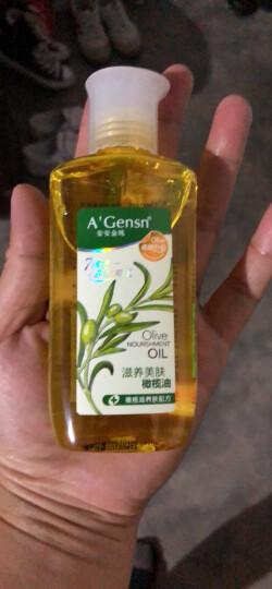 【包邮】安安金纯橄榄精油按摩精油105ml精油护肤按摩护发全身男女通用 橄榄油 橄榄油 橄榄油 晒单图
