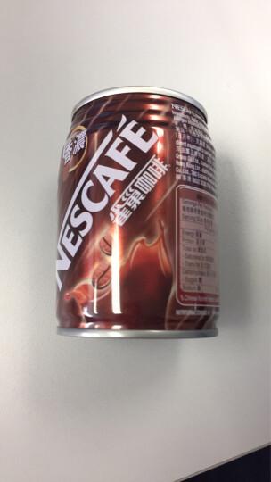 雀巢(Nestle) Nestle 雀巢即饮咖啡香浓罐装 250ml*24罐(香港进口) 晒单图