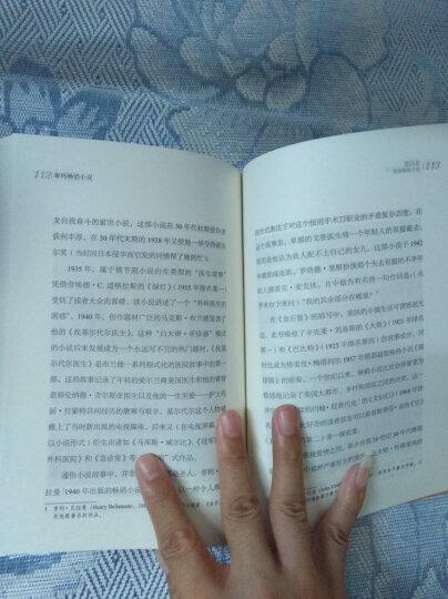 时间简史(百科通识文库) 晒单图