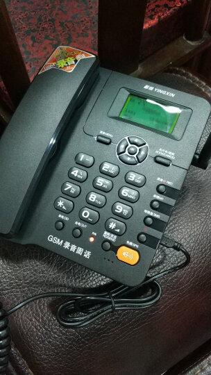 盈信(YINGXIN)盈信Ⅲ型录音版 无线插卡录音座机 固定插卡电话机 移动固话手机SIM卡 录音电话机(黑色) 晒单图