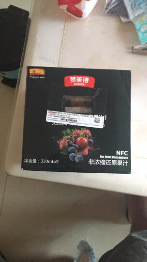 西班牙进口 NFC果汁 赞美诗(ZUMOSOL) 葡萄蓝莓草莓混合汁100%纯果汁330ml*9瓶  整箱 晒单图