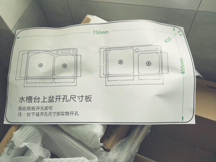 华帝(VATTI) 【前50名送烤箱】华帝卫浴水槽双槽304不锈钢洗菜盆洗碗池 晒单图