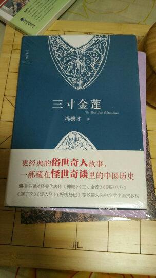 秦汉史:最有分量的中国断代史工程 晒单图