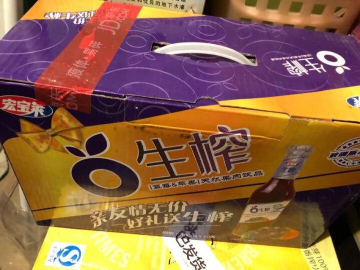 宏宝莱 生榨蓝莓天然果肉300ml*10礼箱 晒单图