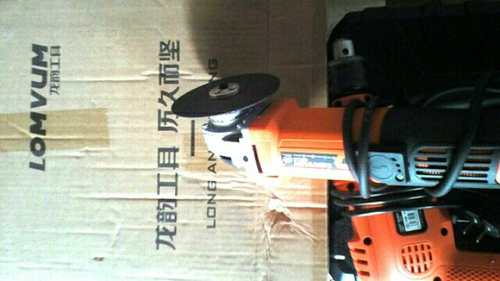 【京东送货】龙韵 角磨机汽车打磨机抛光机磨光机打蜡电动瓷砖切割机手砂轮机电磨工具 工业级9100-2(赠配件) 晒单图
