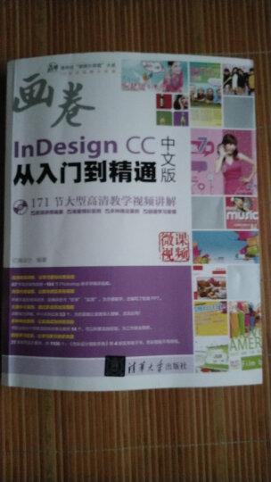 Photoshop CS6图像处理·实例版(附光盘) 晒单图