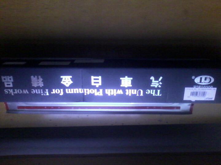越野兵 12-16款本田CRV不锈钢门槛条 15款新CRV专用迎宾踏板脚踏板护板 专用改装 内置(4片装) 晒单图