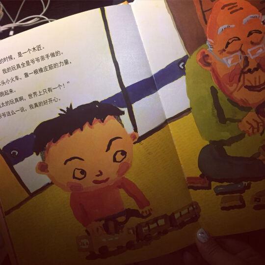 爷爷的幸福口令 蒲蒲兰绘本 晒单图