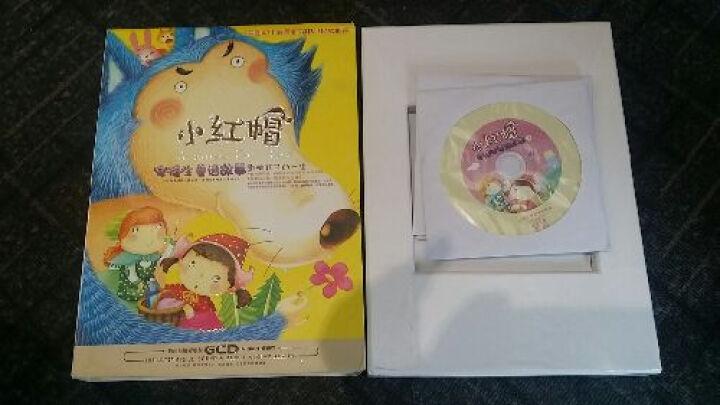 小红帽:安徒生童话故事(6CD) 晒单图