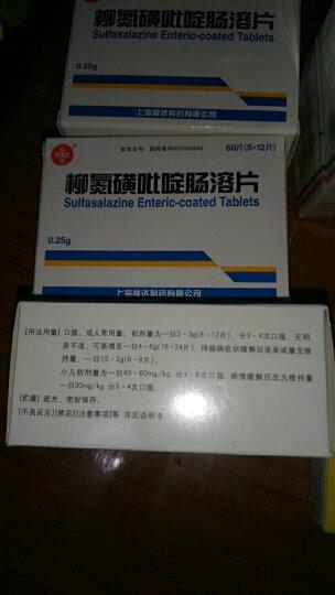 SINE/信谊 柳氮磺吡啶肠溶片 0.25g*60片/盒 晒单图