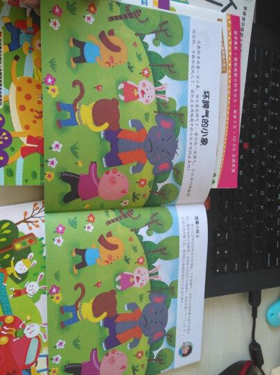 聪明孩子都爱做的学前数学精选题:幼儿园数学启蒙500题(中班 上) 晒单图
