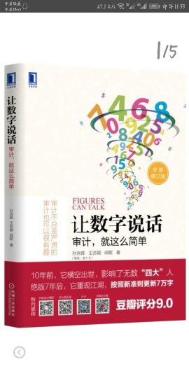 历史学习图典:中国历史地图及大事年表 晒单图