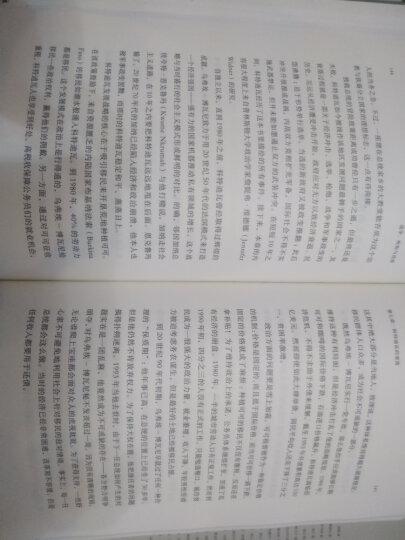 理想国译丛011:政治秩序与政治衰败:从工业革命到民主全球化 晒单图