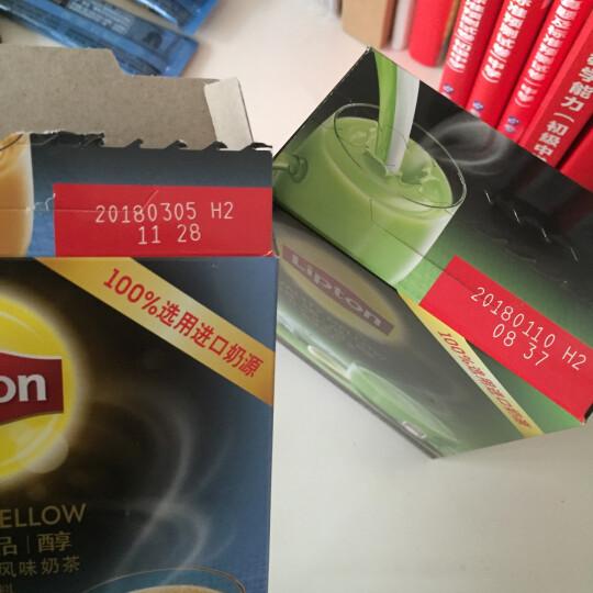 立顿Lipton 奶茶 小黄人缤纷礼盒装4种口味40条745g 日式台式意式英式 伴手礼 晒单图