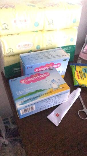 达因盖笛欣 复方碳酸钙泡腾颗粒 1.5g*30袋/盒 骨质疏松妊娠哺乳期妇女儿童补钙 【一盒装】 晒单图