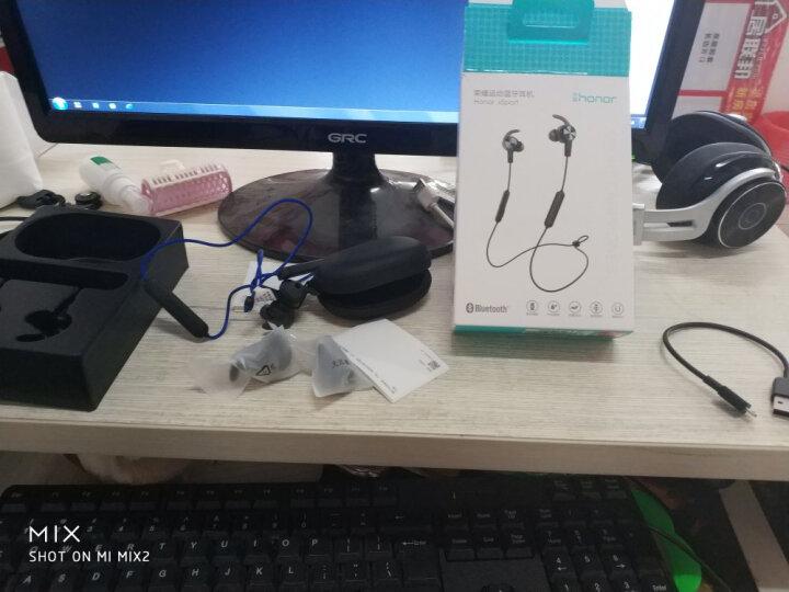 荣耀运动蓝牙耳机AM61原装无线跑步音乐防水 华为磁吸款双耳立体声双耳 可通话 超长续航苹果小米通用 极光蓝 晒单图