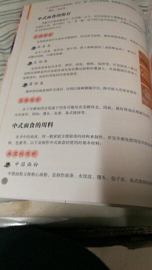 孟老师的中式面食(附DVD光盘1张) 晒单图
