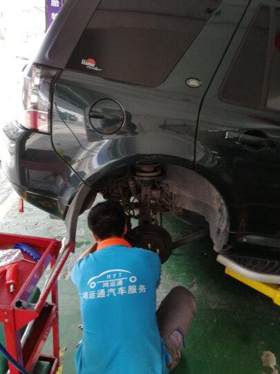 汽车刹车片刹车皮 制动片 前刹车盘 适用路虎极光 晒单图