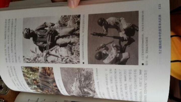美军制式单兵武器大全(第二版) 晒单图