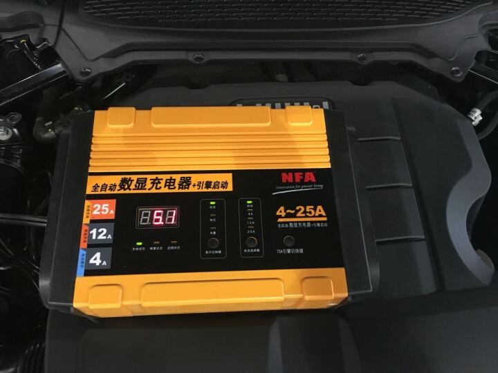 NFA纽福克斯 全自动 汽车 电瓶 充电器12V/24V 蓄电池充电机 智能修复  智能充电 数显 6816NJ 25A  12V 电瓶充电器数显 晒单图