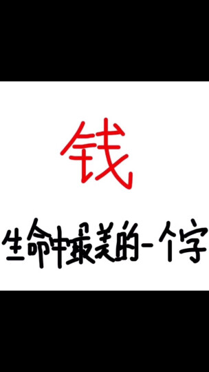 The Curious Incident of the Dog in the Night-time  深夜小狗神秘事件 晒单图