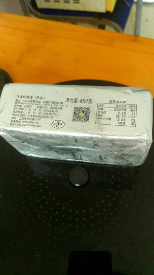 多美鲜(SUKI)淡味 动物黄油 454g 欧洲发酵黄油 比利时进口 烘焙原料 晒单图