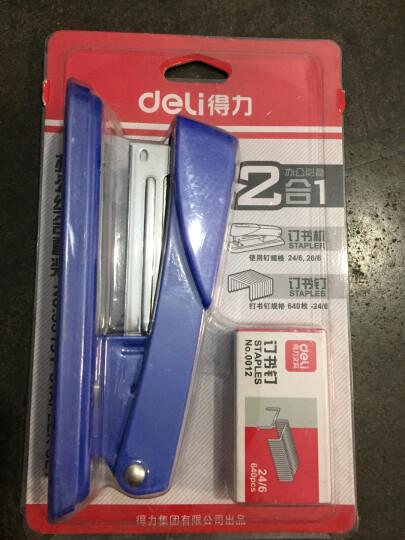 得力(deli)金属订书机套装(订书机+订书针) 适配12#钉 蓝色 晒单图