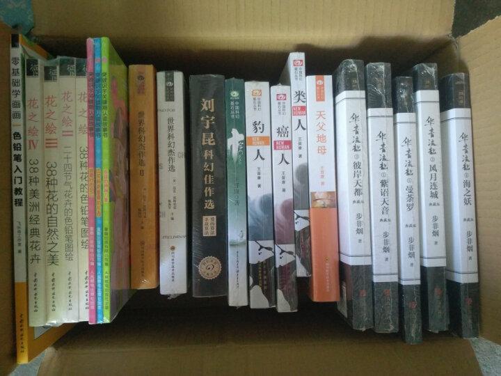 镜·沧月出道15周年纪念珍藏版(套装全6册)(京东专供) 晒单图