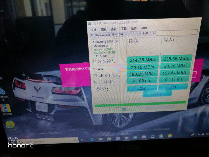三星(SAMSUNG)120GB SSD固态硬盘 SATA3.0接口 850(MZ-7LN120) 晒单图