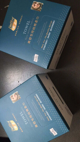 靓柔(liangrou) 靓柔洗脸巾一次性卸妆棉片洁面纯棉美容巾干湿无纺布婴幼儿面巾擦脸化妆棉 120片4盒装 晒单图