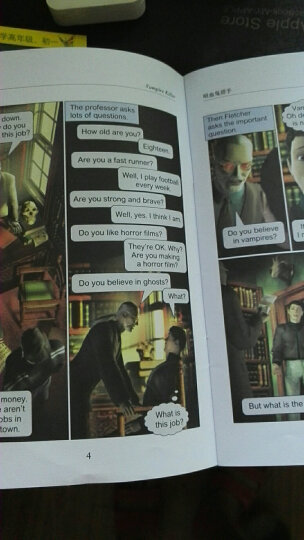书虫·牛津英汉双语读物(入门级下 套装共8册 附MP3光盘) 晒单图