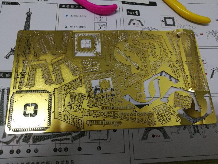 拼酷3D金属立体拼装拼插模型玩具拼图DIY创意礼物世界建筑模型家居摆件饰品 巴黎铁塔-金色(送工具) 晒单图