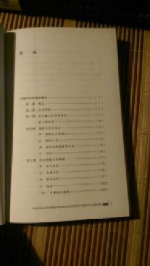 刘师培:中国中古文学史讲义 晒单图