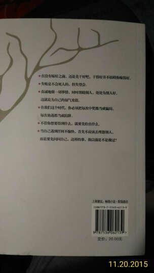 小女生职场修行记 水青 文学 书籍 初级公务员的参考手册 外贸业务员的入门教材 晒单图