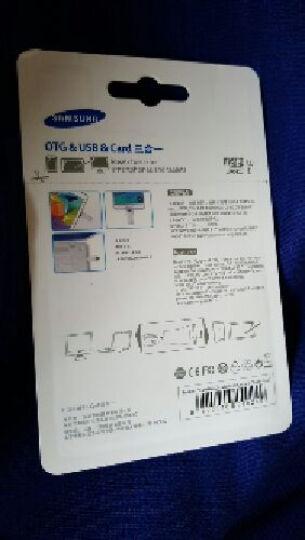 三星(SAMSUNG)64GB OTG 手机U盘(USB/micro USB双接口 白色) 晒单图