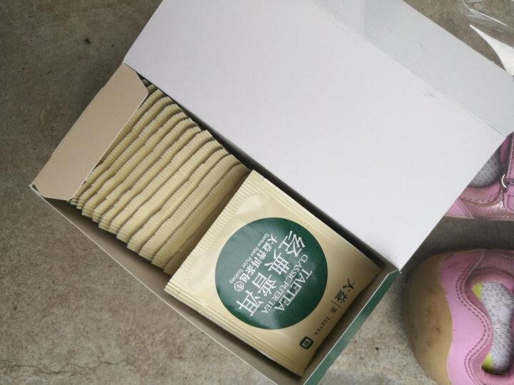大益普洱茶便携系列独立包装袋泡茶 新版  玫瑰袋泡茶40g/盒 晒单图