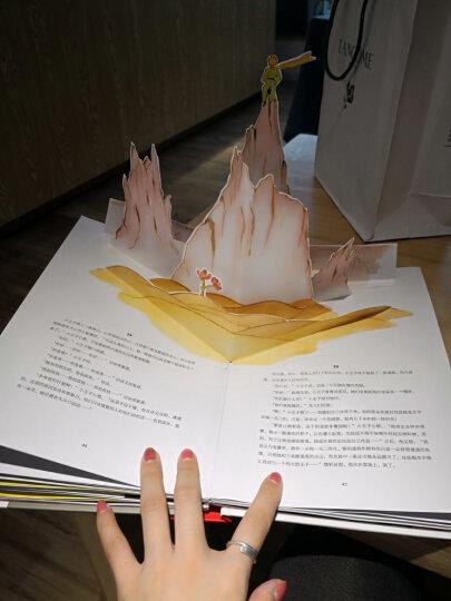美女与野兽360°光影立体书 晒单图