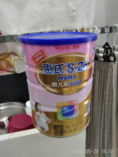 惠氏(Wyeth)S-26 爱儿乐 妈妈奶粉 孕妈奶粉 孕产妇营养配方 900克(罐装) 晒单图