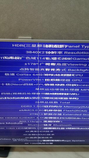 KKTV U65MAX 康佳65英寸4K HDR MEMC 36核64位液晶智能电视(康佳出品) 晒单图