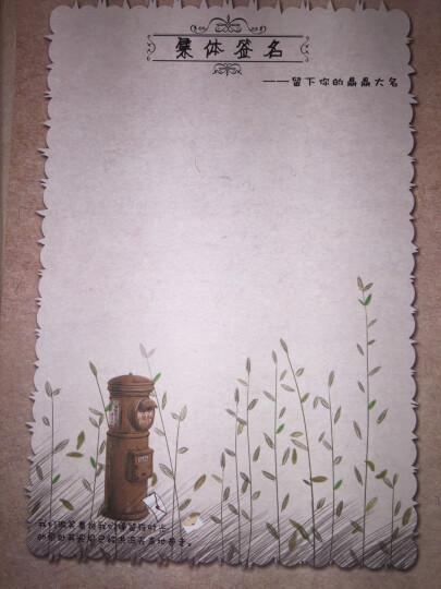 同学录盒装复古清新个性韩版唯美动漫毕业纪念册活页创意礼品文具木盒新款 送女友情人节礼物 信封款【双人】732 晒单图