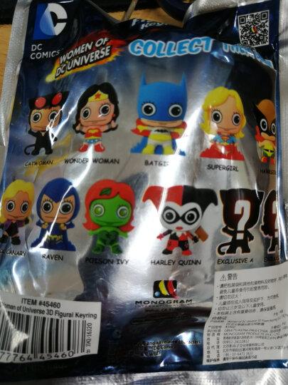 【动漫城】Monogram DC正义联盟女款盲袋3D钥匙扣钥匙圈钥匙链创意礼品礼物 晒单图
