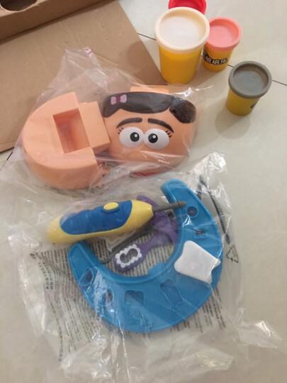 培培乐(PEIPEILE)超轻粘土彩泥无毒橡皮泥 手工DIY彩泥模具套装黏土玩具儿童节礼物太空泥 我是小牙医 晒单图