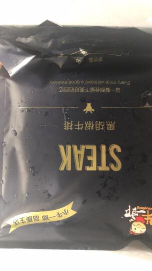 【领券减50】小牛一郎 10片1500g澳洲进口牛肉厚切家庭牛排套餐 黑椒沙朗菲力牛排生鲜西餐 晒单图