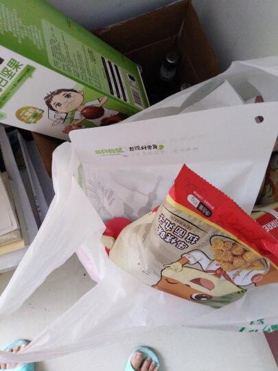 三只松鼠蜜饯果干零食小吃青梅酸甜乳梅牛奶味110g/袋 晒单图