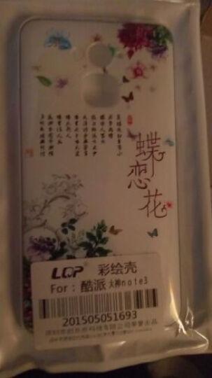 LQP 彩绘硬壳 手机壳保护套  适用于酷派大神note3/8676-A01/M01 硬韧透明壳 晒单图
