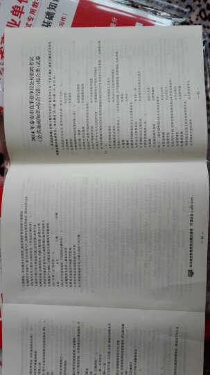 中公2016山东省事业单位考试套装 公共基础知识+历年真题精解+全真模拟卷+1001题(套装4册) 晒单图