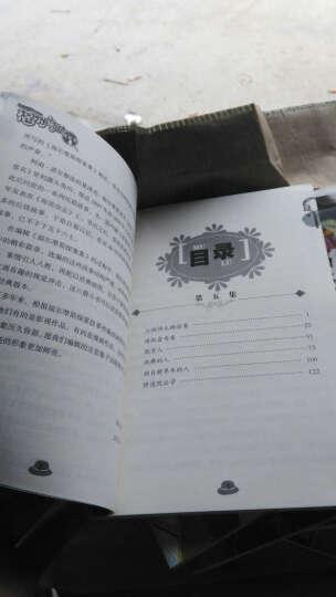福尔摩斯探案集(套装6册) 永久珍藏版 青少年校园侦探推理悬疑小说 晒单图