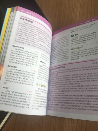 孤独星球Lonely Planet旅行指南系列:台湾 晒单图
